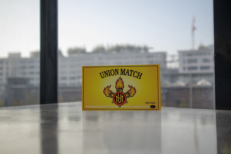 Union Match lucifers Strijp-S Strijp S Eindhoven